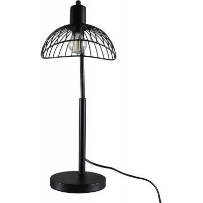 Nätthult bordslampa - Svart