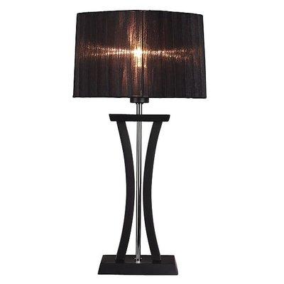 Chelsea bordslampa - Svart