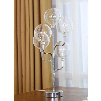 Globe Bordslampa H46 - Krom