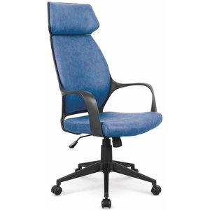 Beatriz kontorsstol - Blå (Konstläder)
