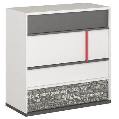Jacklyn byrå - Vit/graphite